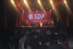 View the album Programska konvencija SDP BiH 2014